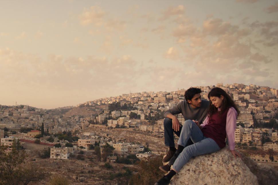 Amira: Arab Cinema Center