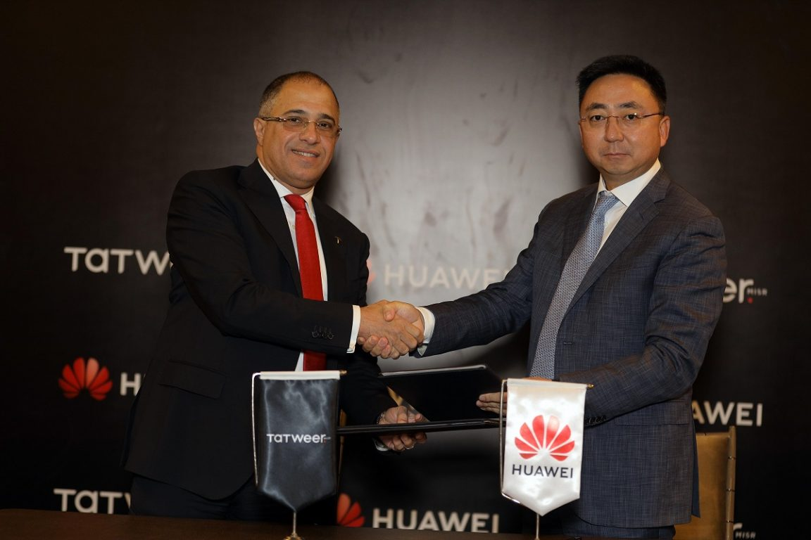 Tatweer Misr and Huawei Technologies to revolutionize IoT/ sustainable Solutions to launch fully connected smart cities