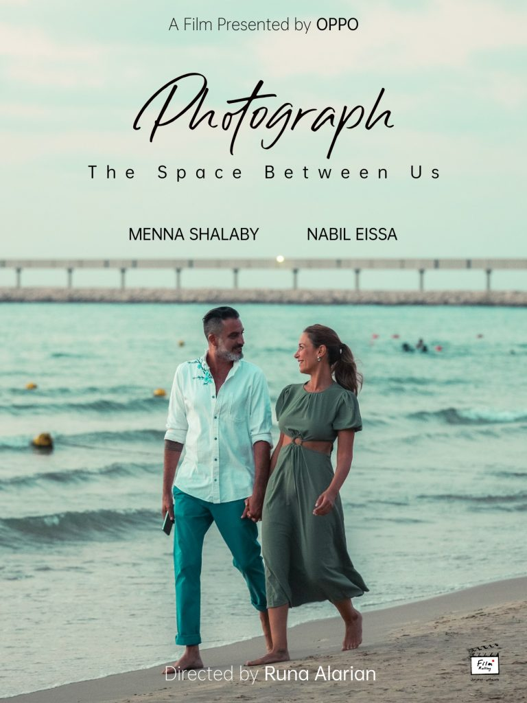 """A must-watch! OPPO & the Super Star Menna Shalaby presenting """"The Space Between Us"""", your ultimate guide for overcoming a breakup!"""