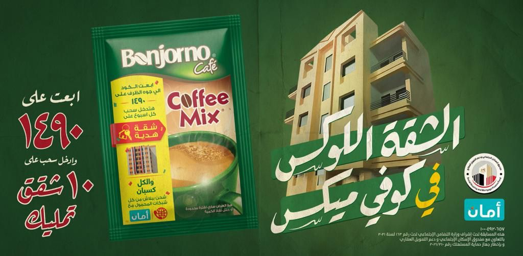 Bonjorno Coffee Mix launches its mega promotion to win 10 fully finished apartments in Egypt