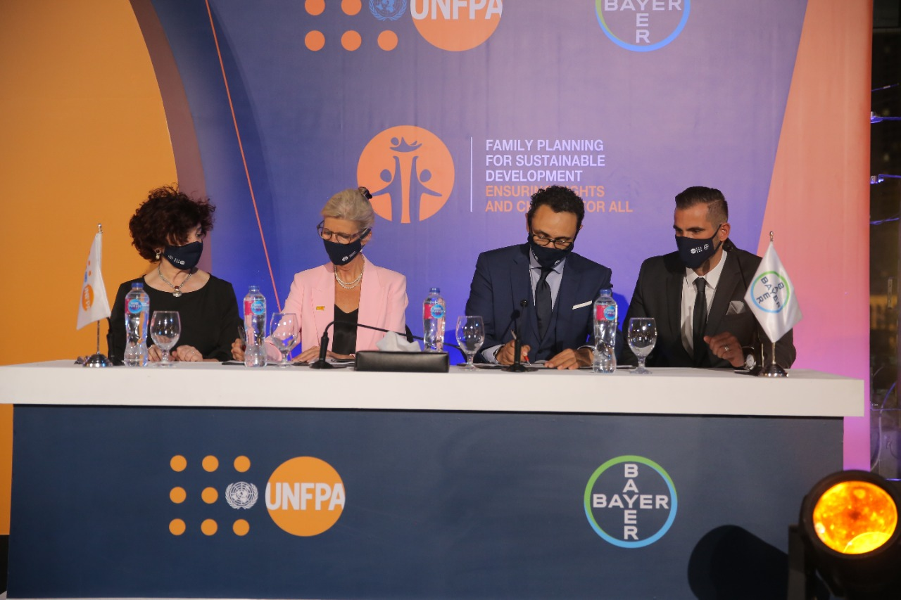 Bayer Middle East Partners with the UNFPA, to support the Ministry of Health and Population's 'Your Right to Plan' campaign in Egypt on World Contraception Day