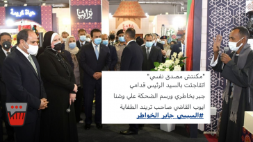 Ayub Al Kady: The Story of How a Train Vendor Got to Meet the President and Become a Viral Hashtag