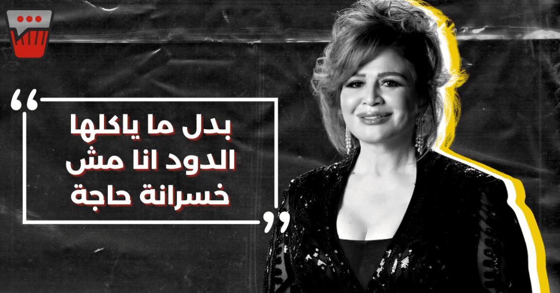 بعد قرار إلهام شاهين - التبرع بالاعضاء حلال ولا حرام و ايه رأي القانون المصري؟ جبنالك التفاصيل