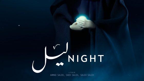 short film night