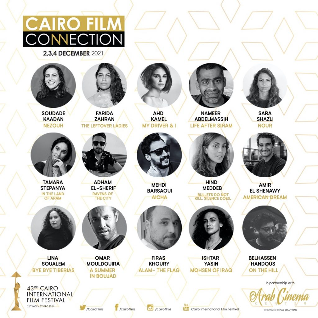 Cairo Film Connection