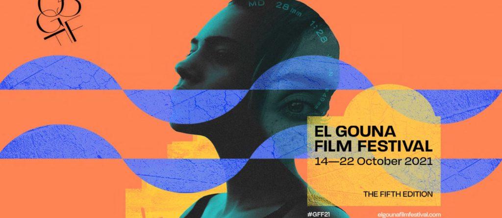 Elgouna film festival