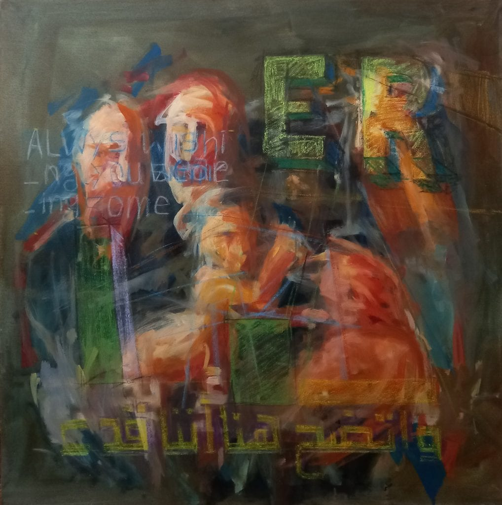 The Garden of the Freaks: Mashrabia Gallery of Contemporary Art hosts its 7th exhibition with the artist Ahmed Sabry