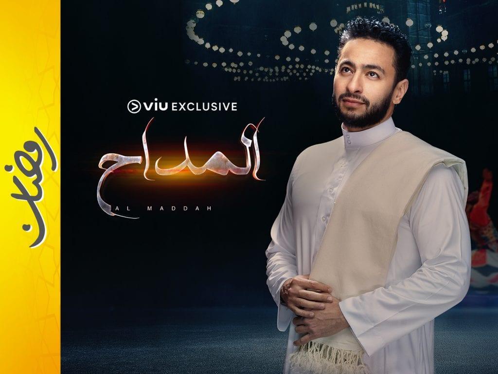 Viu to launch nine new exclusive series this Ramadan