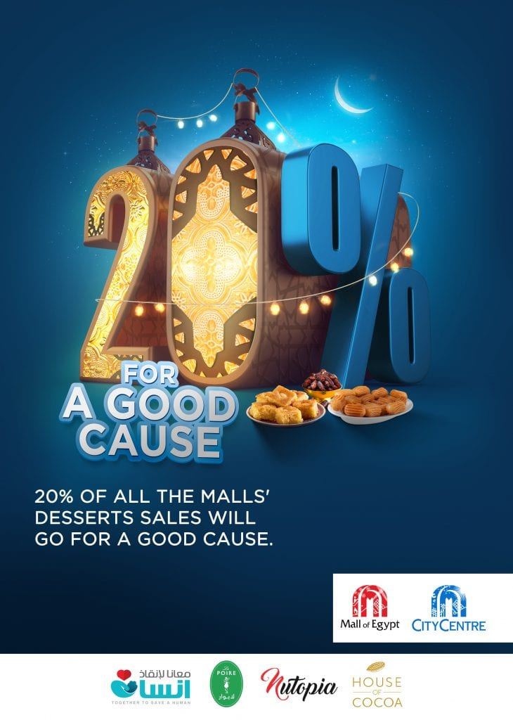 Majid Al Futtaim encourages the Egyptian community to come together for positive change by launching CSR initiatives this Ramadan