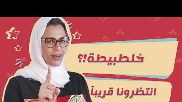 YouTube: دليلك الرمضاني إلى صناع محتوى رمضان في مصر والعالم العربي