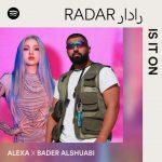 Bader AlShuaibi and AleXa