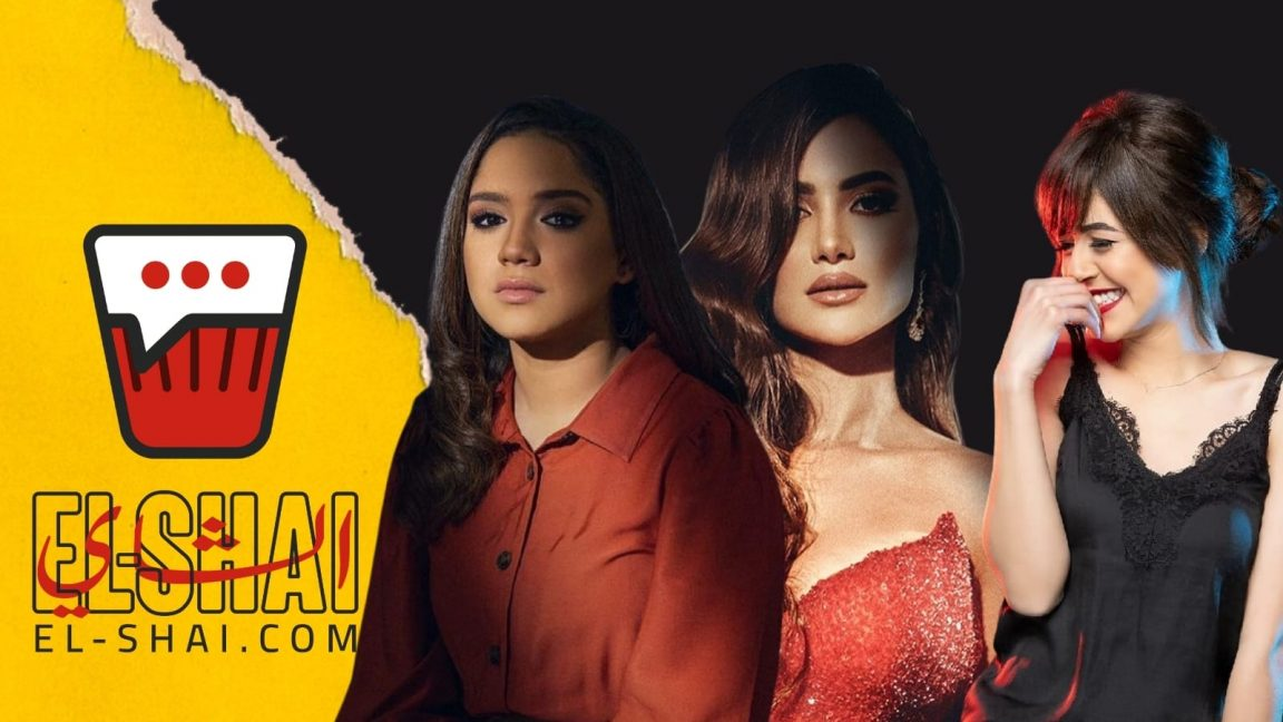 "Meet the 3 Young and Talented Ladies of the Series ""Del Ragel"""