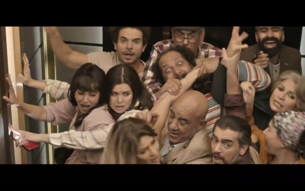 Our First Thoughts on Bayn El Sama we El Ard: A Remake of a Classic, But Will It Live up to Expectations?