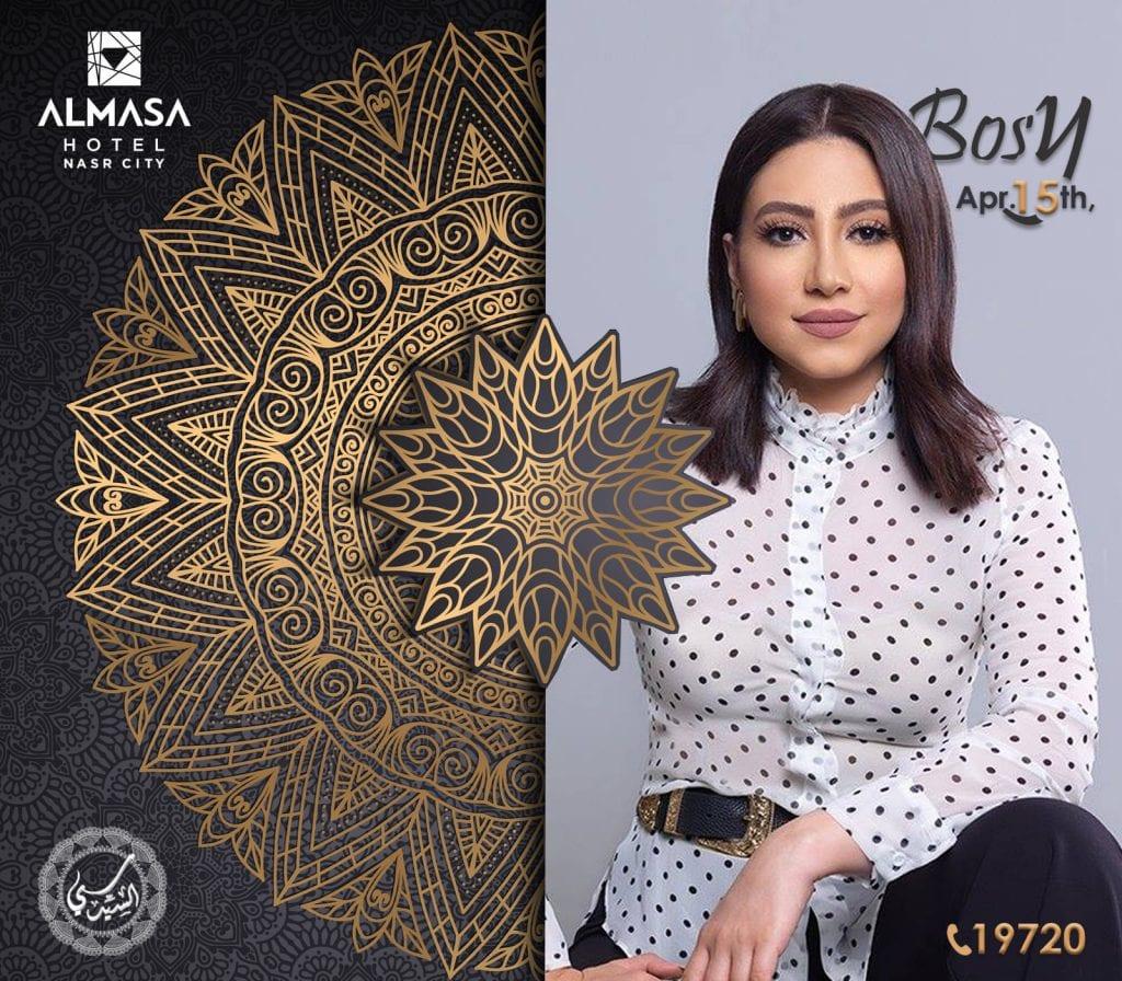 Best Ramadan Tents for the Ultimate 2021 Ramadan Night in Cairo, Egypt