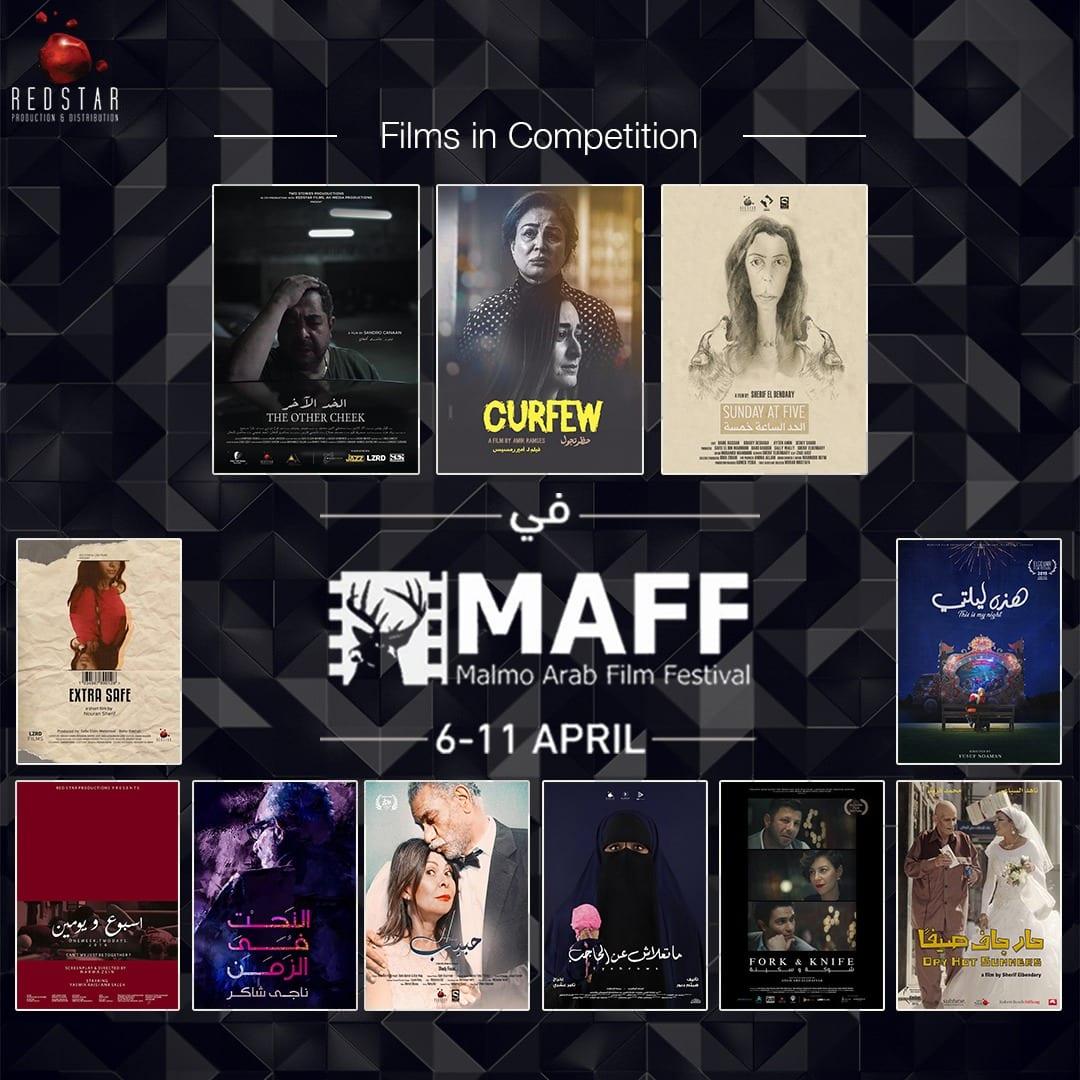 ريد ستار تشارك في مهرجان مالمو السينما العربية ب 11 فيلم