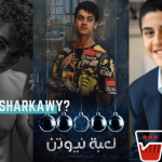 Who is Adam ElSharkawy? All you Need to Know About the Star of Newton's Game
