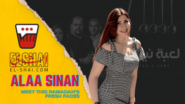 Alaa Sanan: All about the New Face from Le3bet Newton