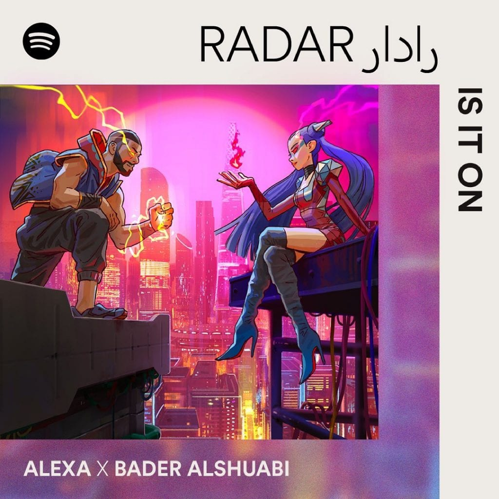 Get ready for Spotify's first RADAR MENA x Korea collaboration with Bader AlShuaibi and AleXa