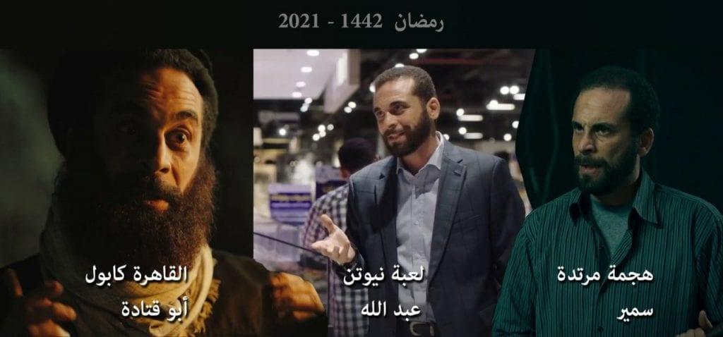 Ashraf Mahdy