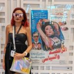 Avatar of Raghda El-Sayed