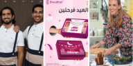 Small Middle-Eastern Businesses who are Inspiring Good this Ramadan